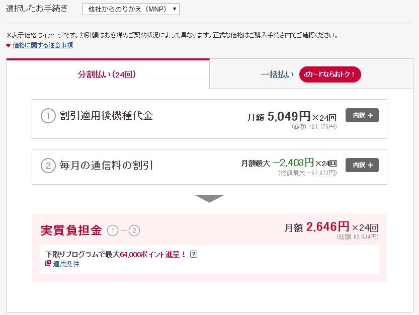 f:id:hyzuki:20181018152617j:plain
