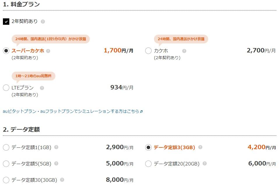 f:id:hyzuki:20181018161640j:plain