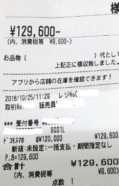 f:id:hyzuki:20181026115943j:plain