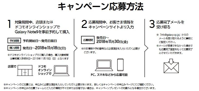 f:id:hyzuki:20181026120805j:plain