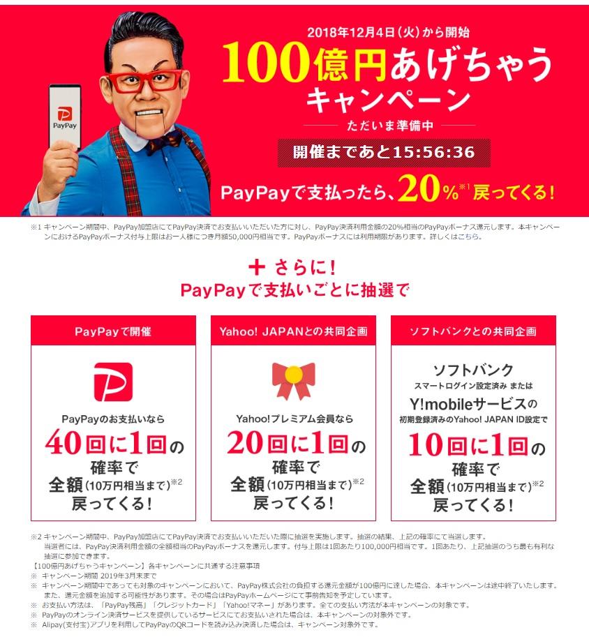 f:id:hyzuki:20181203172820j:plain