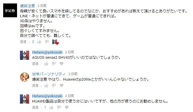 f:id:hyzuki:20181206004945j:plain