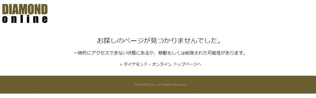 f:id:hyzuki:20181207142405j:plain
