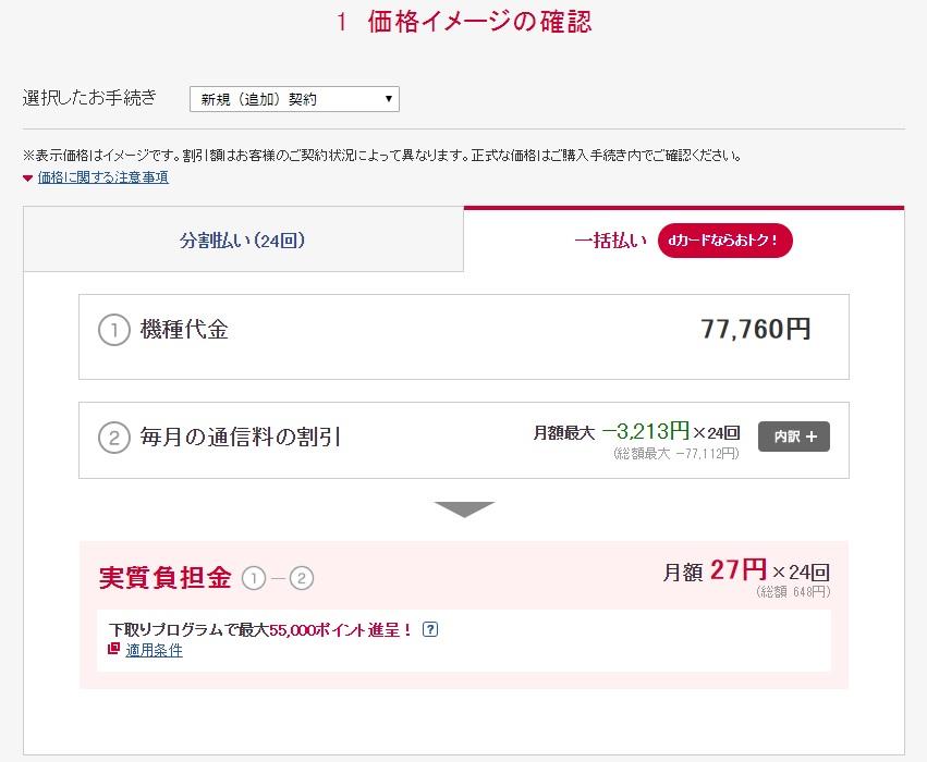 f:id:hyzuki:20190109111823j:plain