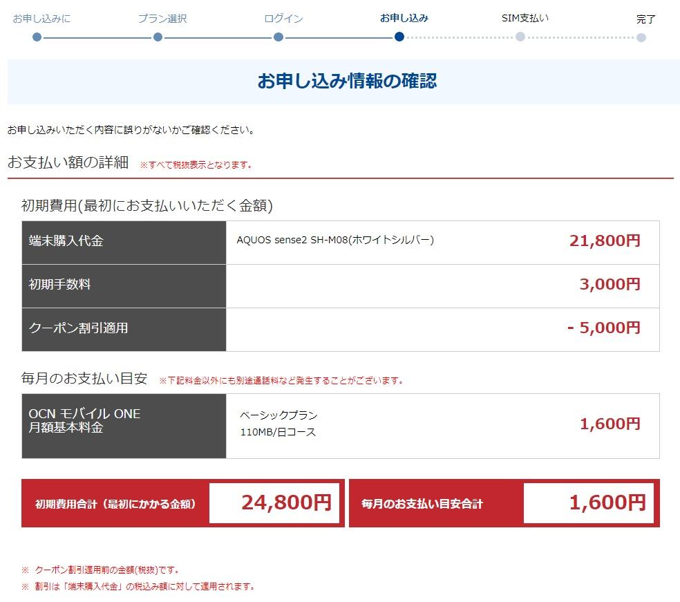 f:id:hyzuki:20190109141933j:plain