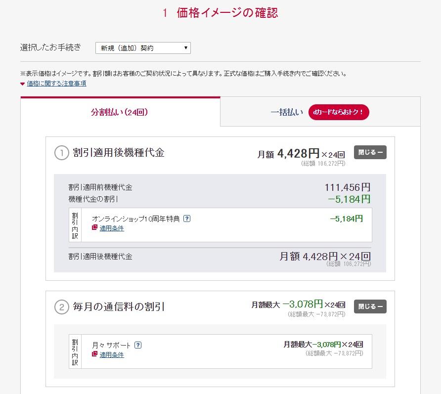 f:id:hyzuki:20190121131104j:plain