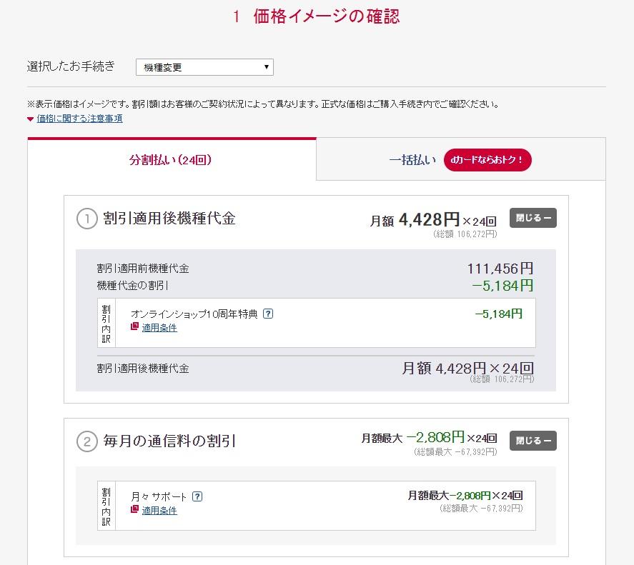 f:id:hyzuki:20190121131641j:plain