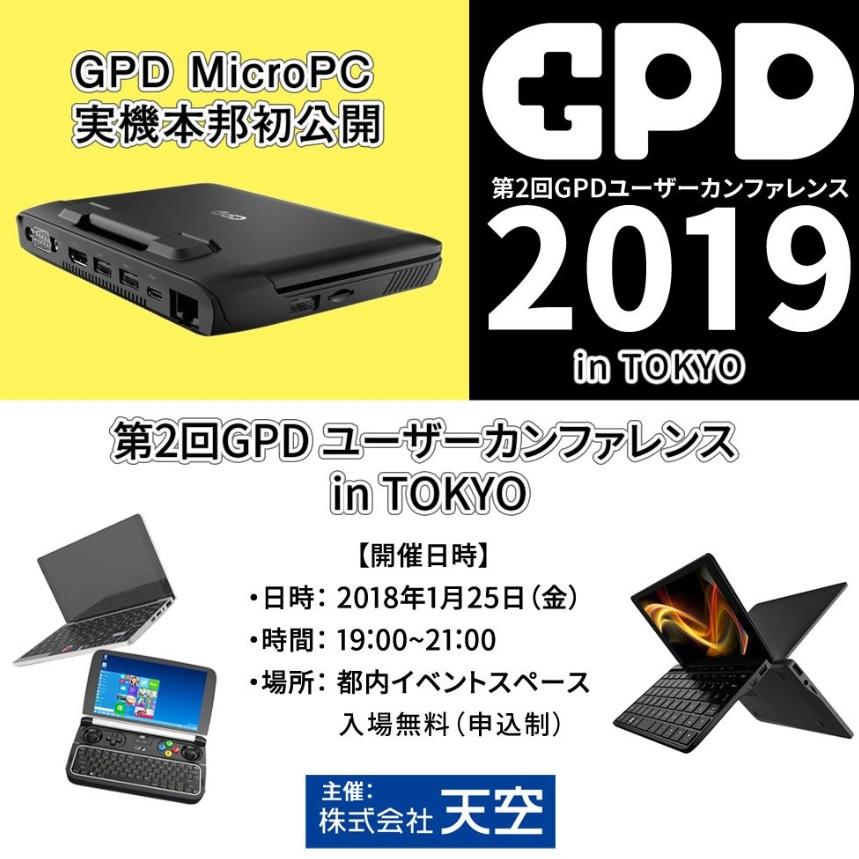 f:id:hyzuki:20190131105157j:plain