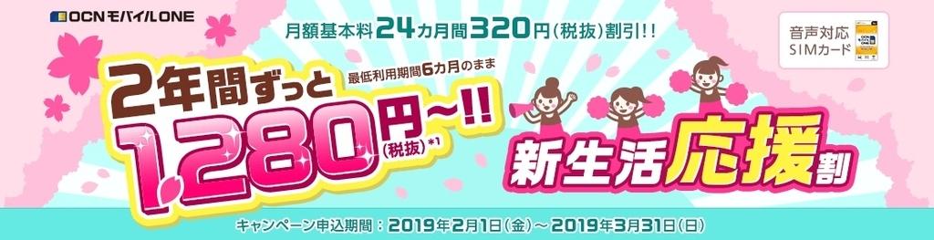 f:id:hyzuki:20190201123244j:plain