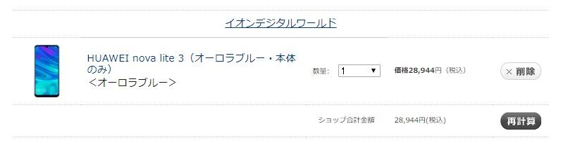 f:id:hyzuki:20190201124912j:plain