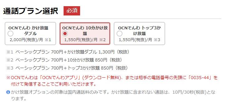 f:id:hyzuki:20190201130832j:plain