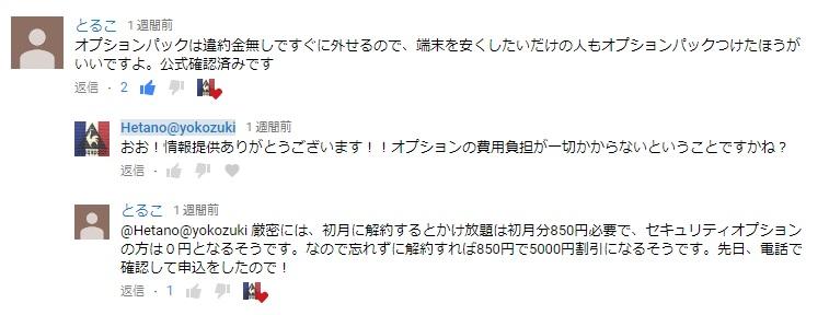 f:id:hyzuki:20190215150702j:plain