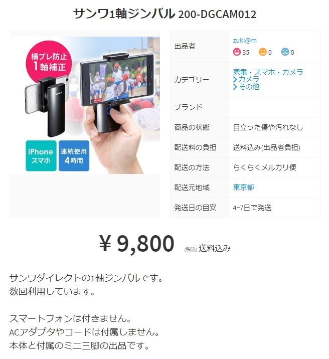 f:id:hyzuki:20190219142221j:plain