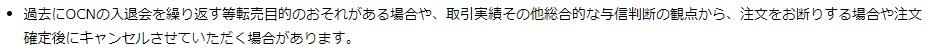 f:id:hyzuki:20190219162856j:plain