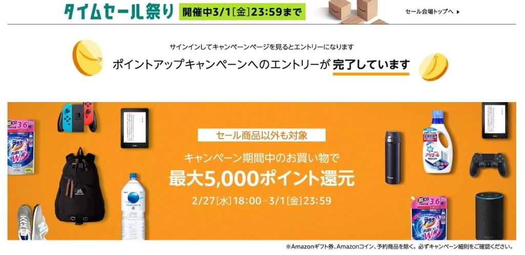 f:id:hyzuki:20190228152337j:plain