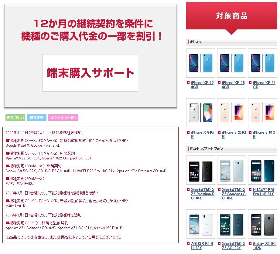 f:id:hyzuki:20190304132915j:plain