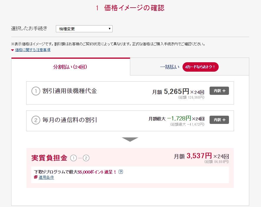f:id:hyzuki:20190304133604j:plain