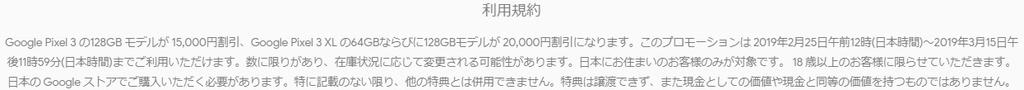 f:id:hyzuki:20190304141319j:plain