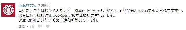 f:id:hyzuki:20190312120722j:plain