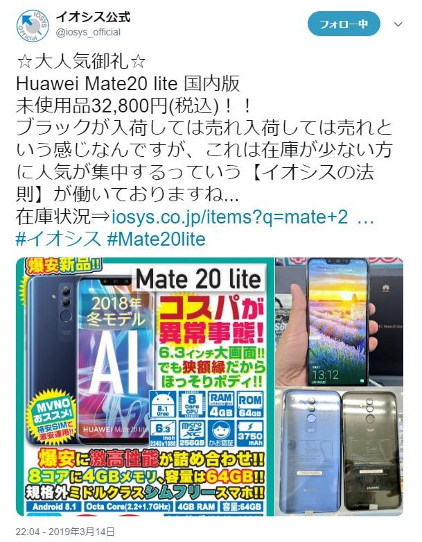 f:id:hyzuki:20190326132001j:plain
