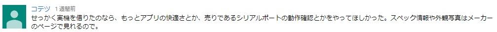 f:id:hyzuki:20190326162503j:plain
