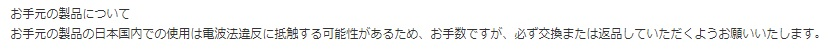f:id:hyzuki:20190402135201j:plain