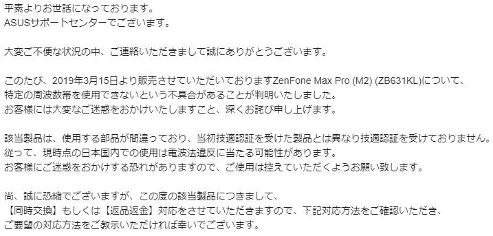 f:id:hyzuki:20190404134930j:plain