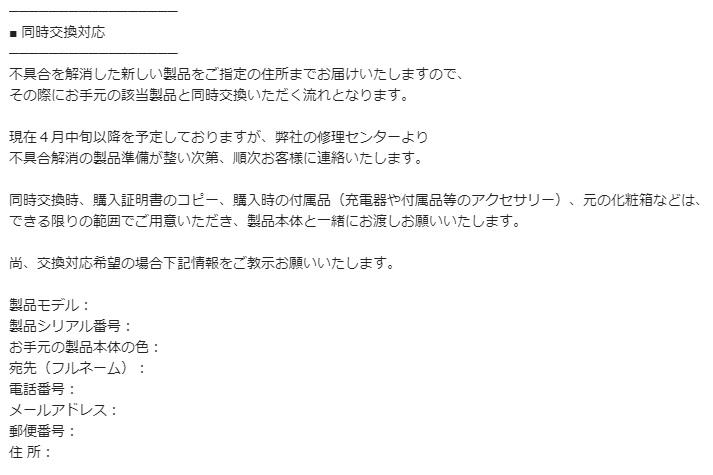 f:id:hyzuki:20190404135008j:plain