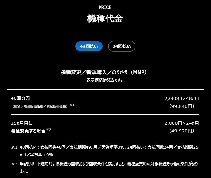 f:id:hyzuki:20190409155236j:plain