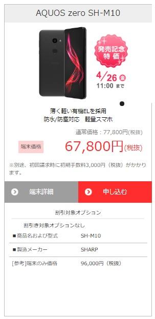 f:id:hyzuki:20190409155829j:plain
