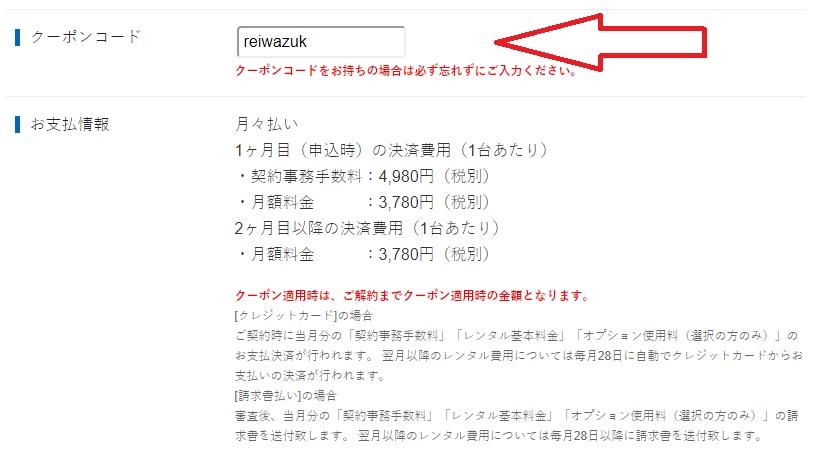 f:id:hyzuki:20190513103254j:plain