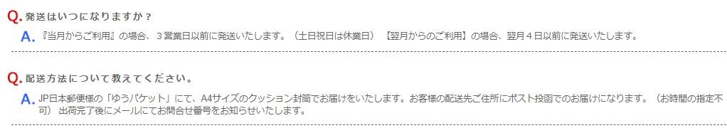 f:id:hyzuki:20190513104853j:plain