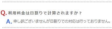 f:id:hyzuki:20190513104929j:plain