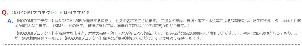 f:id:hyzuki:20190513105011j:plain