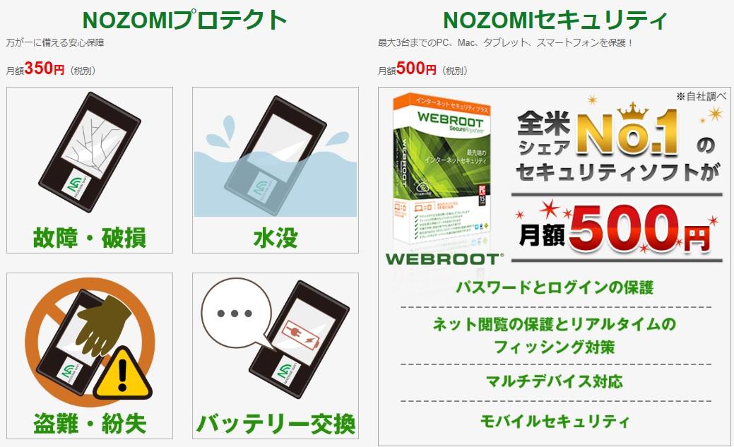 f:id:hyzuki:20190513105038j:plain