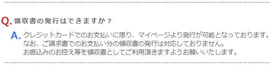 f:id:hyzuki:20190513105418j:plain