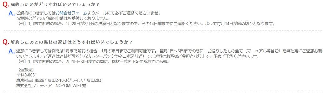 f:id:hyzuki:20190513105443j:plain