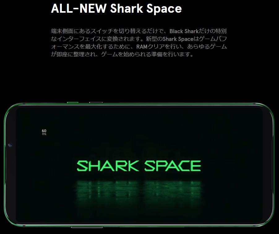 f:id:hyzuki:20190610163402j:plain