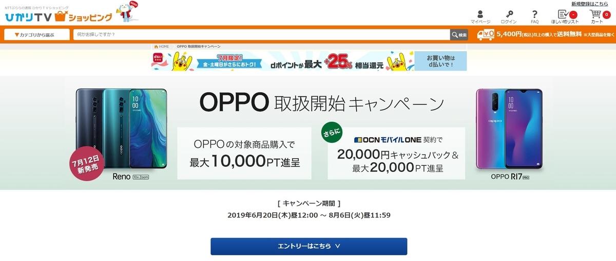 f:id:hyzuki:20190709152303j:plain