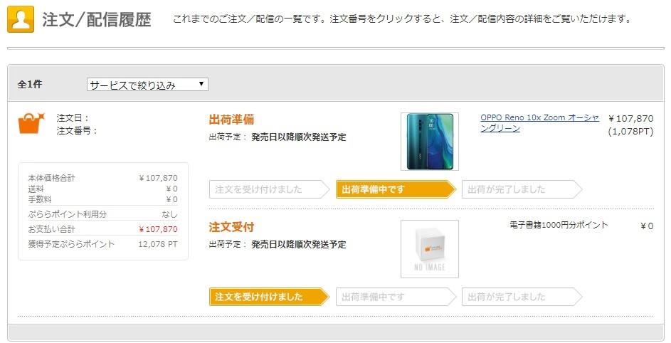 f:id:hyzuki:20190709160448j:plain