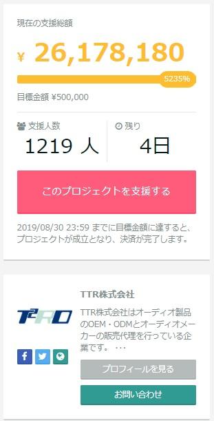 f:id:hyzuki:20190826160428j:plain