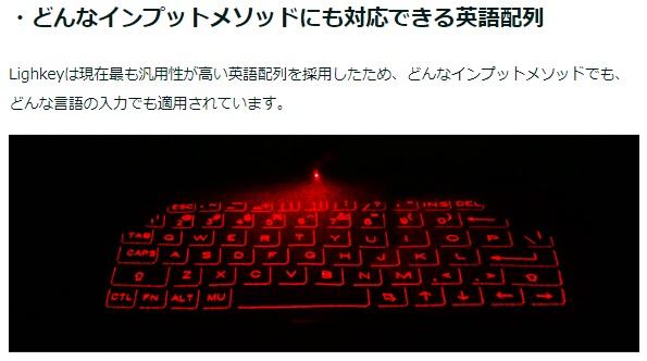 f:id:hyzuki:20190827161232j:plain