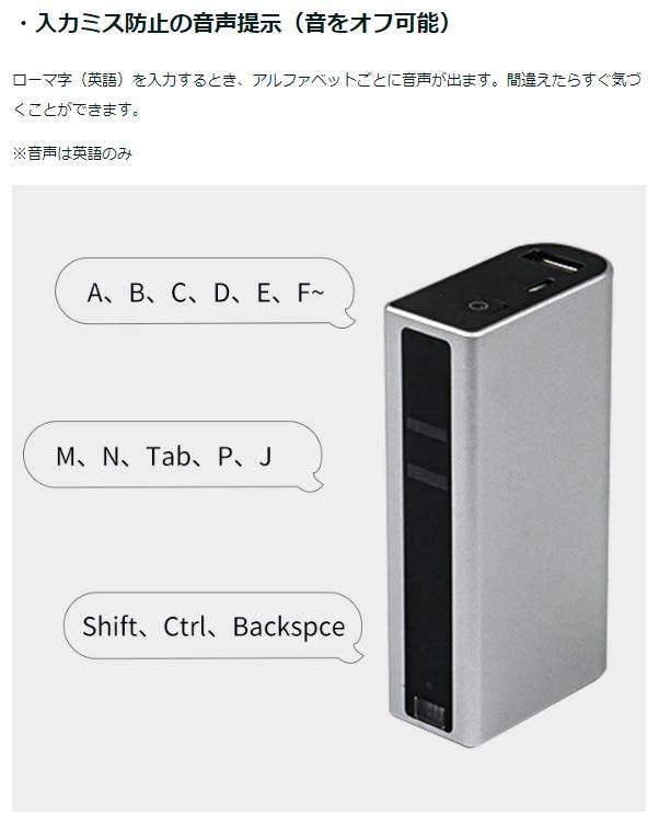 f:id:hyzuki:20190827161427j:plain