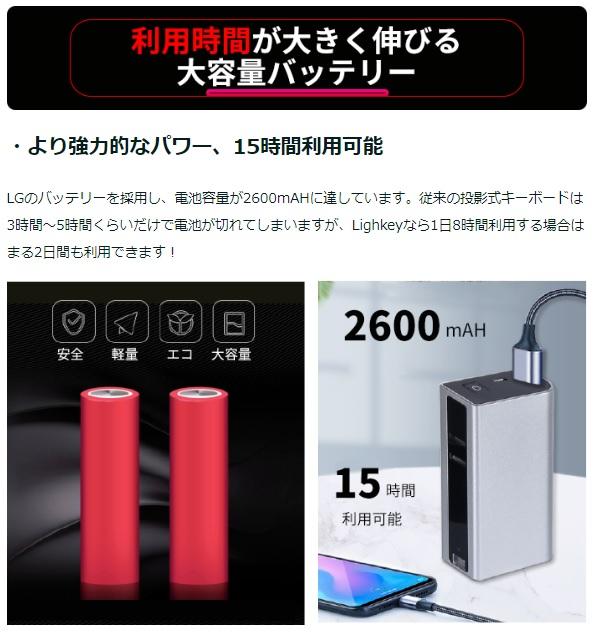 f:id:hyzuki:20190827161853j:plain