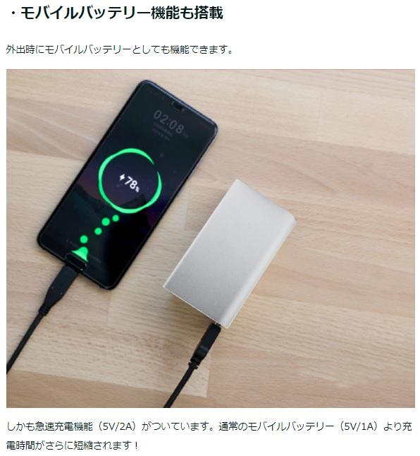 f:id:hyzuki:20190827161909j:plain