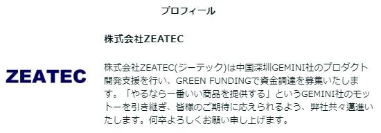 f:id:hyzuki:20190827163552j:plain