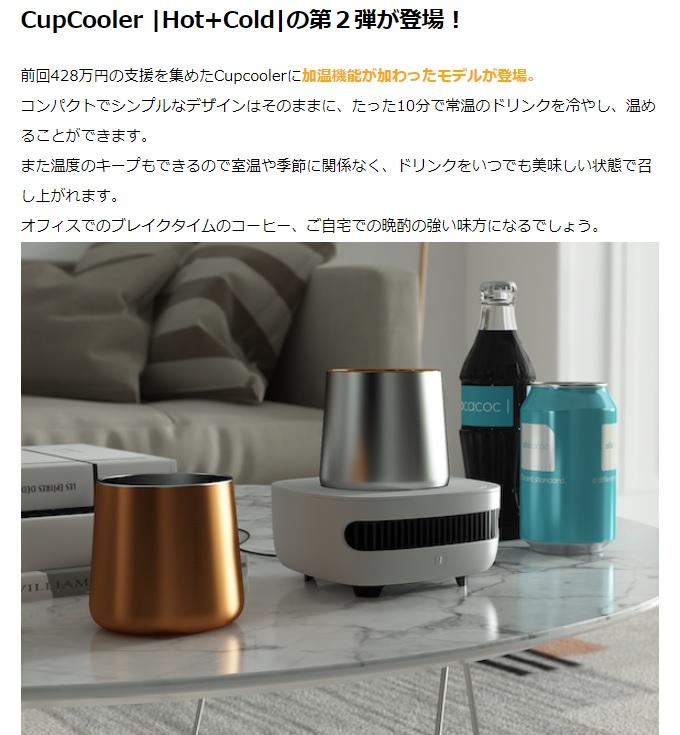 f:id:hyzuki:20190926115655j:plain