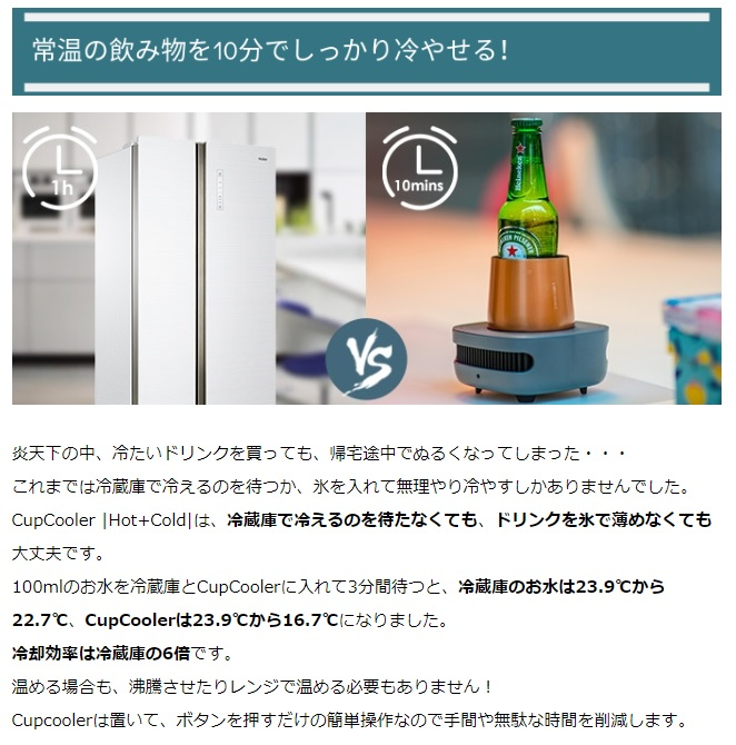f:id:hyzuki:20190926115825j:plain