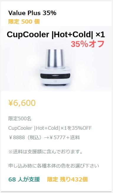 f:id:hyzuki:20190926123228j:plain