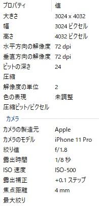 f:id:hyzuki:20190930132851j:plain